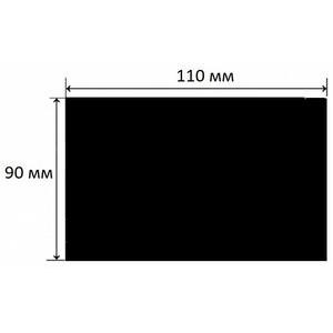 Стекло запасное для маски сварщика 110*90мм черное