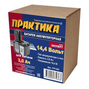 Аккумулятор для HITACHI  14.4В, 3.0Ач,  Li-Ion,
