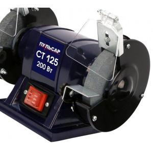Точильный станок 125мм 200Вт, диск 125x16x12,7мм 2950 об/мин, 4 кг