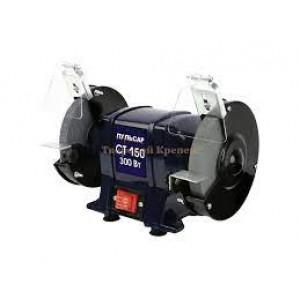 Точильный станок 150мм 400Вт, диск 150x20x12,7мм/200x40x20мм, 2950/134 об/мин, 9 кг