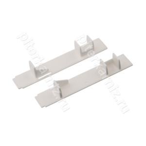 Заглушки для 3-х рядной шины белые (2шт)