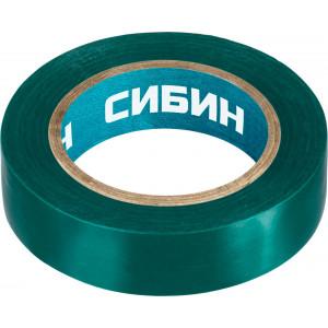 Изолента ПВХ, 15 мм х 130 мкм, зеленая
