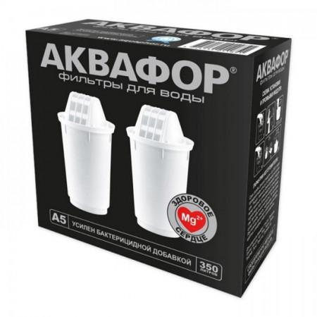 Картридж Аквафор А5 (магний+калий)комп-т№2