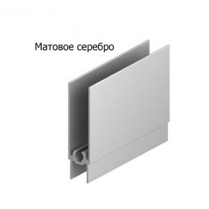 Горизонтальный нижний проф.   GNP01/2900/SС/4  серебро