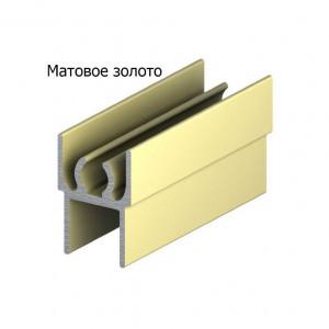 Горизонтальный верхний профиль  GVP01/2900/SG  золото белое