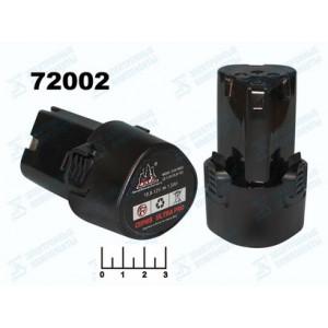 Аккумулятор для шуруповерта  Li-ion 10.8 В-1,3А