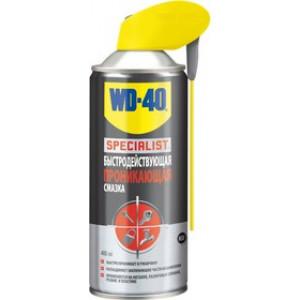 Смазка быстродействующая проникающая с SPECIALIST WD-40 (Англия) 200мл