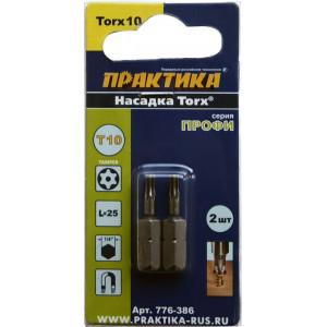 Бита T-10H*25мм  Torx Tamper