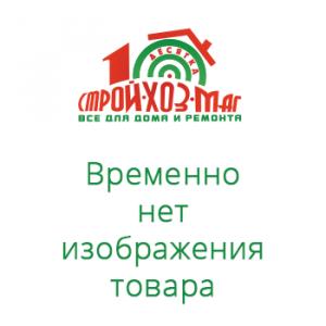 Алебастр 1кг